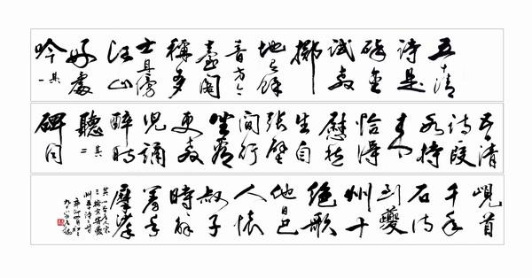 耄耋退休教师李鹤云向博物馆捐赠五十余幅书法作品